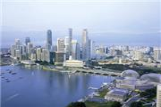 The Fullerton Singapur - Singapur
