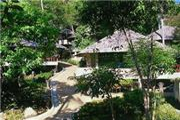 Baan Hin Sai Resort - Thailand: Insel Ko Samui