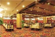 Prime - China - Peking (Beijing)