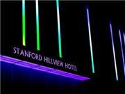 Stanford Hillview - Hongkong & Kowloon & Hongkong Island