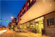 Dorint Hotel Köln Junkersdorf - Köln & Umgebung