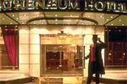 The Athenaeum Hotel & Residences - London & Südengland
