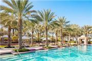 The Residence & Spa at ONE&ONLY Royal Mirage - Dubai
