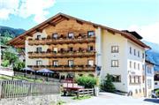 Traube Fliess - Tirol - Westtirol & Ötztal