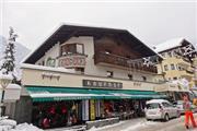 Bergland - Tirol - Zillertal