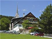 Gasthof Pension Kirchenwirt - Oberösterreich