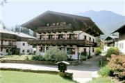 Hotel, Gasthof & Gästehaus Unterbrunn & Bhome - Salzburg - Salzburger Land