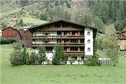 Versalerhof - Tirol - Paznaun
