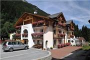 Rosenheim - Trentino & Südtirol