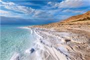 Royal Rimonim Dead Sea - Israel - Totes Meer