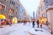Lamm Sterzing - Trentino & Südtirol
