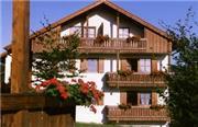 Zwiesel Aparthotel - Bayerischer Wald