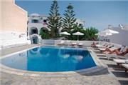 Alitana Boutique Hotel - Santorin