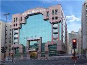 Pearl Residence - Dubai