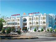 Al Diyar - Oman