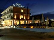 Akti Arilla Hotel - Korfu & Paxi
