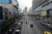 Intercontinental Bangkok - Thailand: Bangkok & Umgebung