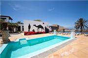 Casa de Hilario - Lanzarote