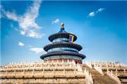 Dongfang Hotel Beijing - China - Peking (Beijing)