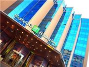 Holiday Inn Citystars - Kairo & Gizeh & Memphis & Ismailia
