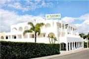 Natura Algarve Club - Faro & Algarve