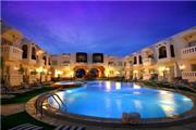 Oriental Rivoli Hotel - Sharm el Sheikh / Nuweiba / Taba