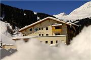 Hotel Garni Alpenjuwel - Tirol - Westtirol & Ötztal