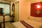 Sawasdee Bangkok Inn - Thailand: Bangkok & Umgebung