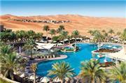 Qasr Al Sarab Desert Resort by Anantara - Abu Dhabi