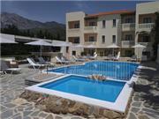 Aphrodite Hotel & Suites - Samos