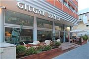 Gilgal - Israel - Tel Aviv & Umgebung