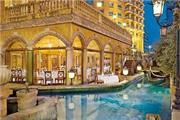 Hilton Beirut Metropolitan Palace - Libanon