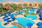 Aurora Bay Resort - Marsa Alam & Quseir