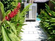 Ahimsa Beach Resort - Indonesien: Bali