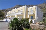 Marianthi Apartments - Rhodos