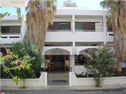 Mamouzelos Apartments - Kos