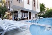 Prize - Antalya & Belek