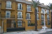 Vincci Seleccion Aleysa Boutique&Spa - Costa del Sol & Costa Tropical