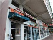 Bridal Tea House - To Kwa Wan Cruise Terminal - Hongkong & Kowloon & Hongkong Island