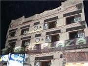 Pearl Plaza - Indien: Neu Delhi / Rajasthan / Uttar Pradesh / Madhya Pradesh