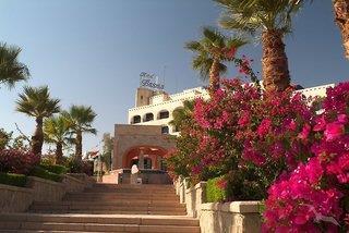 Basma - Ägypten - Luxor & Assuan