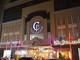 Hotel Crystal Plaza - Vereinigte Arabische Emirate - Sharjah / Khorfakkan