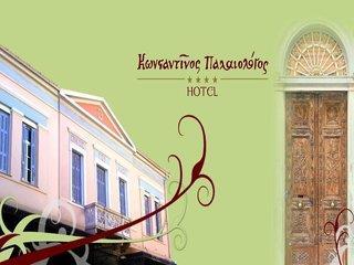 Hotel Konstantinos Palaiologos - Griechenland - Peloponnes