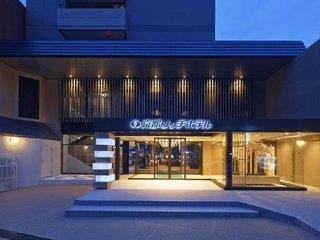 Hotel Kyoto Rich - Japan - Japan: Tokio, Osaka, Hiroshima, Japan. Inseln