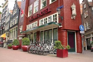 Avenue - Niederlande - Niederlande