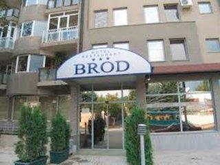 Brod - Bulgarien - Bulgarien (Landesinnere)