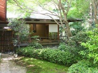 Grand Prince Hotel Kyoto - Japan - Japan: Tokio, Osaka, Hiroshima, Japan. Inseln