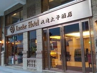 Lander Hotel Prince Edward - Hongkong & Kowloon & Hongkong Island