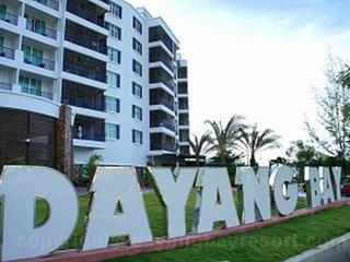 Dayang Bay Serviced Apartment & Resort - Malaysia