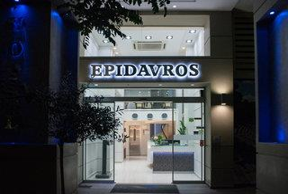 Epidavros - Athen & Umgebung